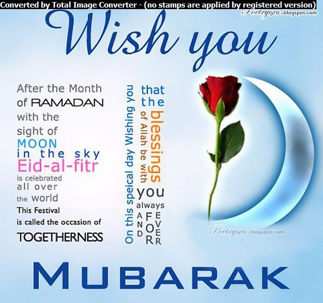 eid mubarak 2 lines poetry in english 2016  love games