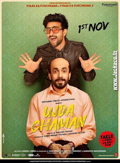 Ujda Chaman First Look Poster 8