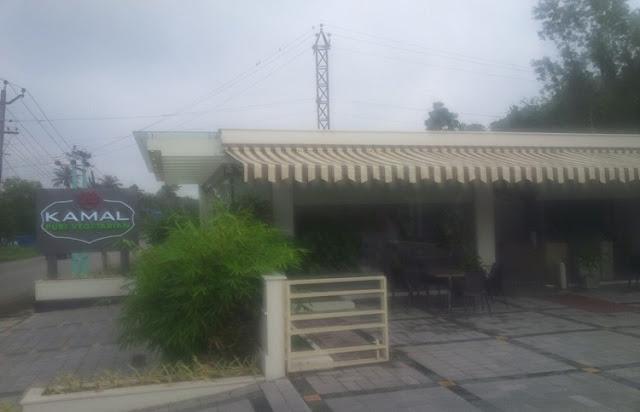 Family Resturant Near Jatayu Nature Park Chadayamangalam, Food Court Near Chadayamangalam Jadayu Para