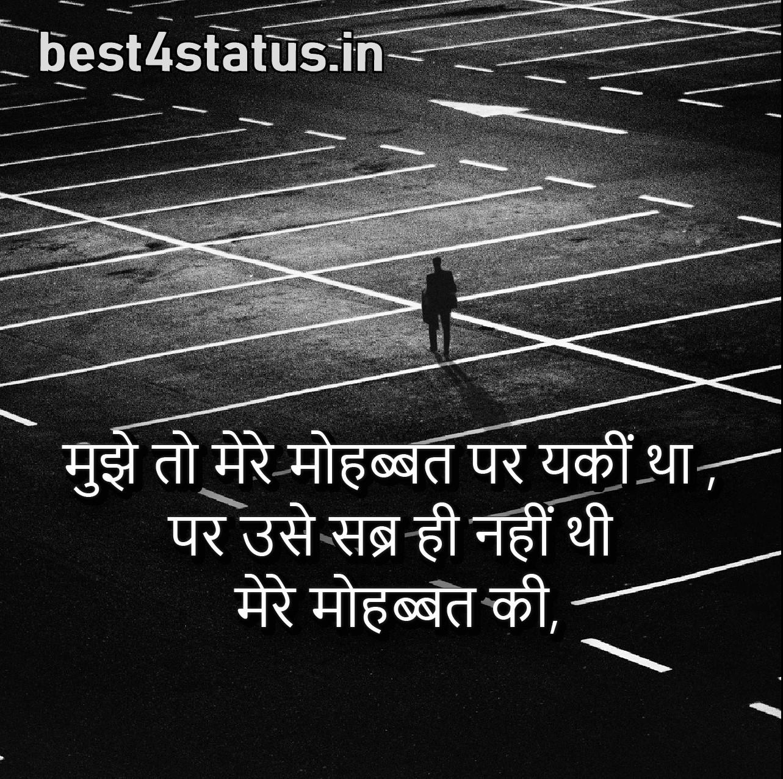 Whatsapp Status