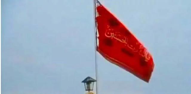 Bendera Merah Telah Dikibarkan Di Tanah Iran, Artinya Perang!