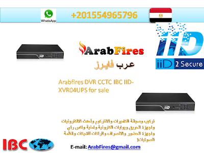 Arabfires DVR CCTC IBC IID-XVR04UPS for sale