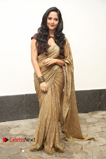 Actress Anchor Anasuya Pictures in Saree at Nirmala Convent Audio Launch  0073.JPG