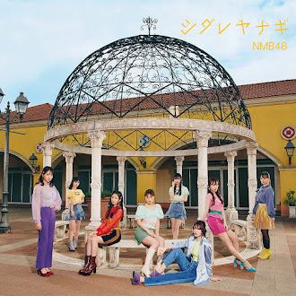 [Lirik+Terjemahan] NMB48 - Erabareshi Monotachi (Orang-orang Yang Terpilih)