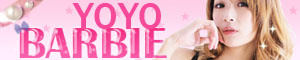 Yoyo Barbie Shop Spree
