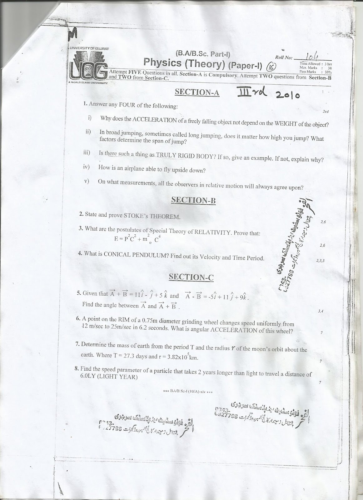 Pakistan Education News Past Paper Result Job Alert