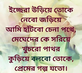Bol Naa Lyrics