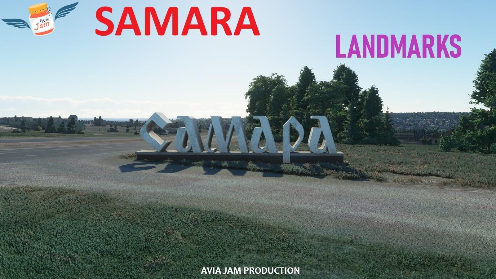 SAMARA LANDMARKS 245432_1