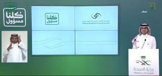 اخبار  وزارة التأمينات الاجتماعية الموظفين من المواطنين والمقيمين