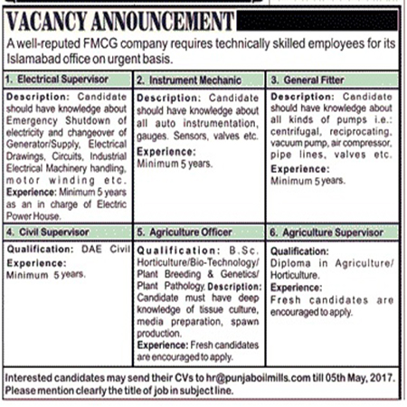 Jobs Vacancies  in FMCG Company Islamabad  26 April 2017