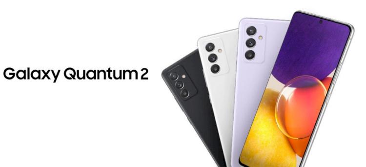 Samsung Quantum 2 prix maroc