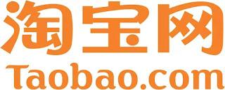 Taobao E-Commerce In Hindi