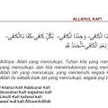 Allahul Kafi Robbunal Kafi Lirik