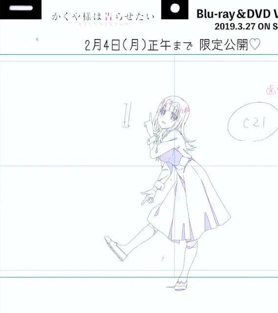 Chika Fujirawa dance