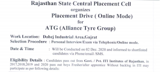 ITI Jobs Online Campus Placement Drive For Company ATG (Alliance Tires Group)  Dahej, Gujarat on  02 Dec. 2020