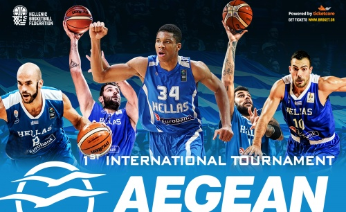 Τα εισιτήρια του τουρνουά Aegean της Εθνικής Ανδρών