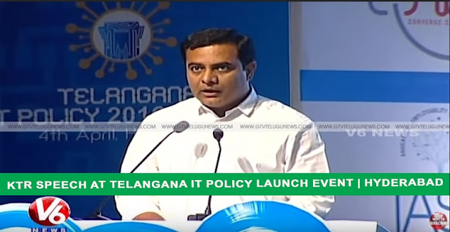 KTR Speech at Telangana IT Policy Launch Event  Hyderabad