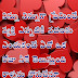 Telugu Heart Touching Love Quotes