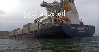 ميناء المكلا