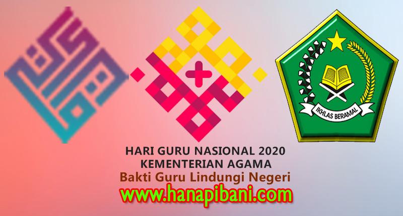 Unduh Logo Hari Guru Nasional Hgn 2020 Kementerian Agama