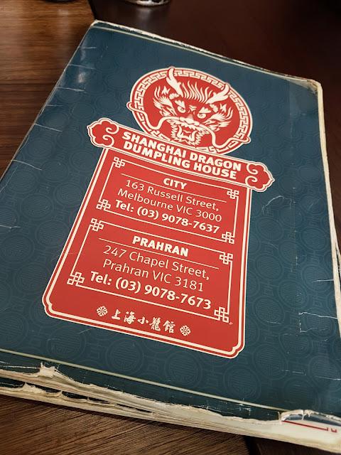 【墨尔本美食】墨尔本亲子游@Day7 Lunch Shanghai Dragon Dumpling House| 墨尔本唐人街平价的饺子大餐
