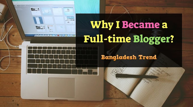 Why I Became a Full-time Blogger?