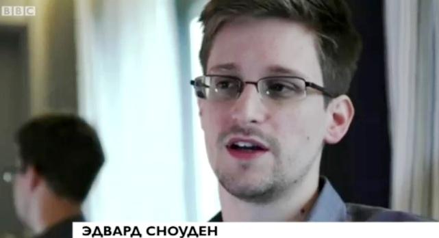 Эдвард сноуден о браузере тор гидра list of darknet sites hyrda