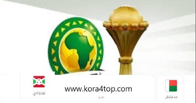 مشاهدة البث المباشر مباراة  بوروندي و مدغشقر 27-06-2019 كأس الأمم افريقيا