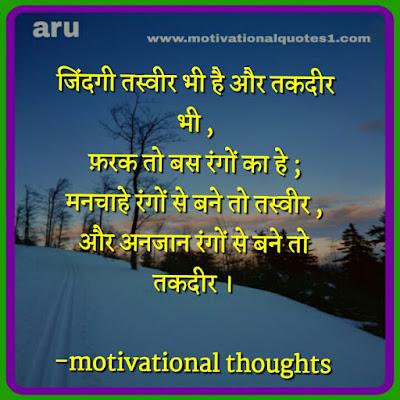 https://www.motivationalquotes1.com