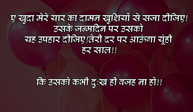 happy birthday quotes for mother