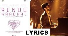 Rendu Kaadhal Lyrics Kaathuvaakula Rendu Kaadhal