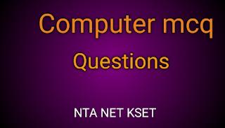 computer-mcq-questions