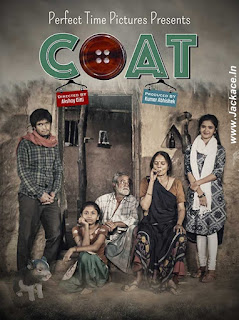 Coat First Look Poster 1