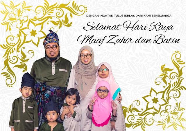 Happy Eid Mubarak 2019