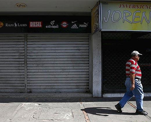 Fedecámaras preve cierre de empresas ante aumento de bono de alimentación