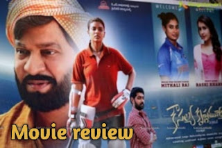 Kousalya-Krishnamurthy-movie-review