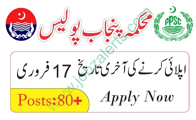 Punjab Police Jobs 2020 (All Punjab Jobs)