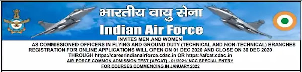 Indian Air Force AFCAT 01/2021 Officer Recruitment