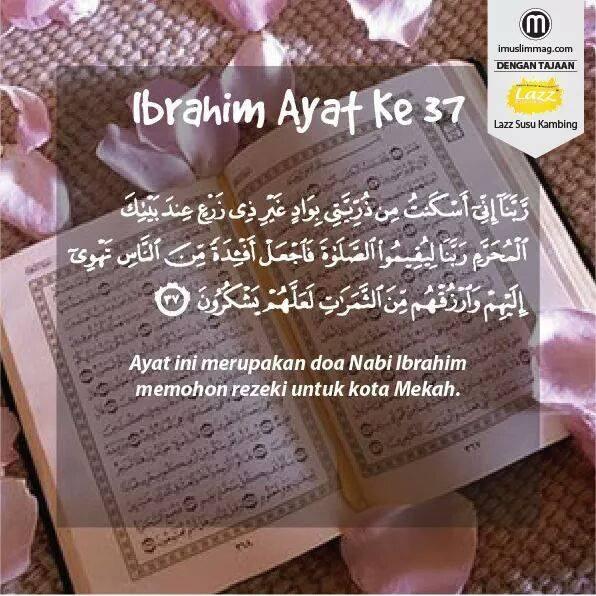 Doa rezeki dari Surah Ibrahim ayat ke 37