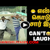 TAMIL ENTERTAINMENT - Very funny Prank Show Can't Stop Laughing Watching This Video.