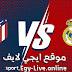 مشاهدة مباراة ريال مدريد واتلتيكو مدريد بث مباشر ايجي لايف بتاريخ 12-12-2020 في الدوري الاسباني