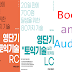 Book and Audio New TOEIC Technology Practice