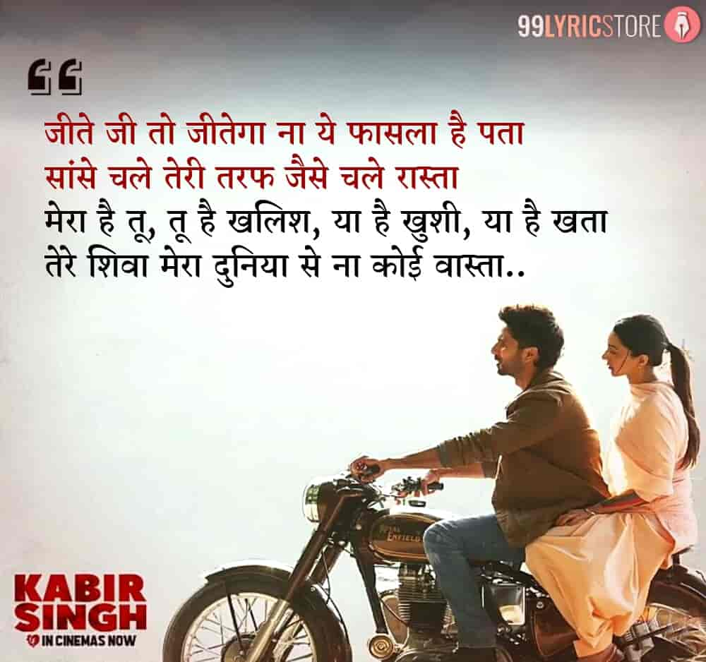 Kabir Singh Photo Shayari