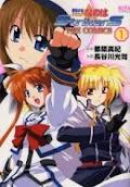 Mahou Shoujo Lyrical Nanoha StrikerS the Comics