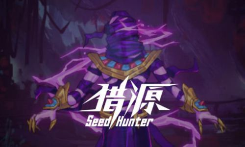 Download Seed Hunter Free For PC