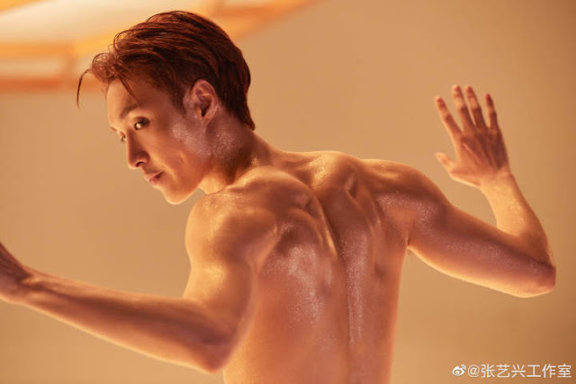 Zhang Yixing Lay body