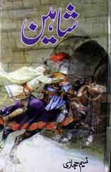 Shaheen Urdu Pdf Book By Naseem Hijazi