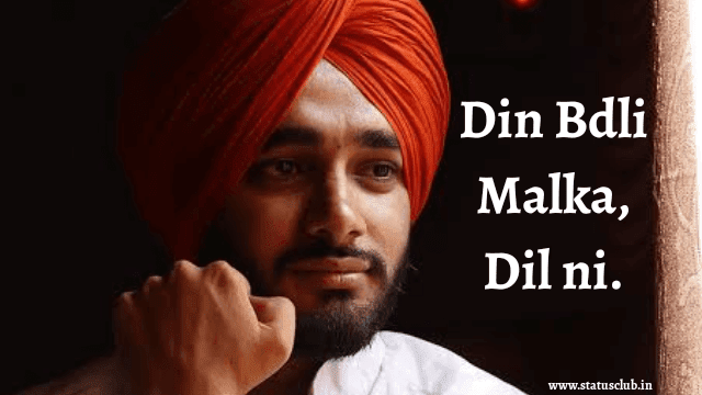 Whatsapp DP Images in Punjabi