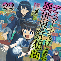 Death March Light Novel Ilustrações 22