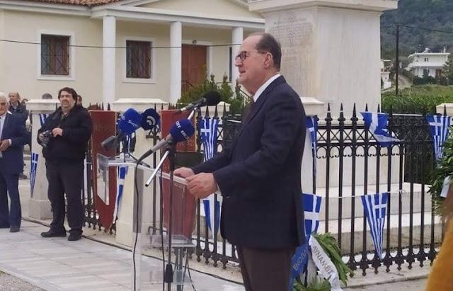 Ο Π. Νίκας  στην 198η επέτειο της Α΄ Εθνοσυνέλευσης των Ελλήνων στην Επίδαυρο